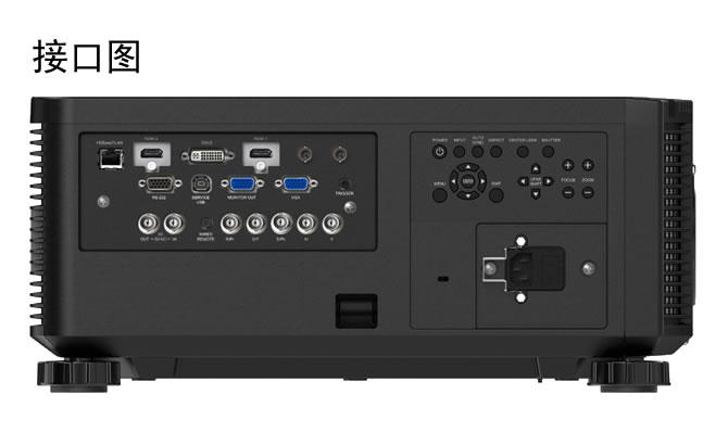 欢迎登录数字展示在线产品中心查找Vivitek DX6731工程投影机 / 丽讯DX6731工程投影机产品参数及Vivitek DX6731工程投影机 / 丽讯DX6731工程投影机供应商信息。 数字展示在线产品中心收录全球知名工程投影机品牌,欢迎登录数字展示在线产品中心查找工程投影机产品。 如果在此找不到贵企业的产品品牌请您联系我们: 电话:0755-23761247(十二线) 邮箱:web@szzs360.